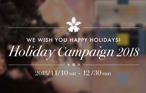 *Holiday Campaign*