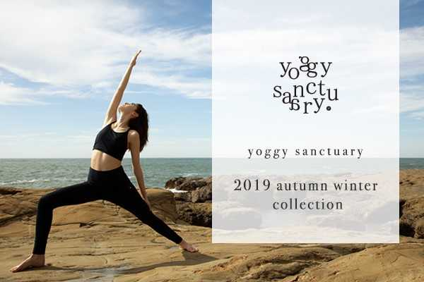 yoggy sanctuary 2019 autumn winter collection発売!