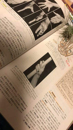 【北千住】ブログリレー Vol.112 ナオ先生 ~今年もどうぞよろしくお願いいたします。~