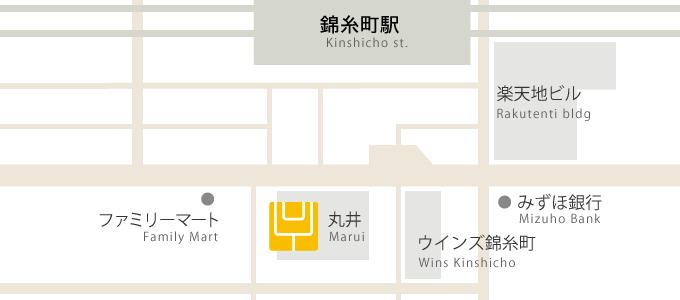丸井錦糸町スタジオへのアクセス